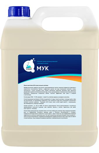 МУК-Я, моющее средство для посуды гипоаллергенное